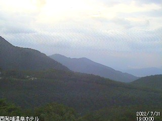 View From Hoppo webcam